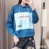 連帽衛衣2018秋裝新款韓版寬鬆棉質連帽外套zzy3046『時尚玩家』