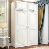 歐式衣櫃實木簡約現代經濟型組裝簡易衣櫥推拉門臥室2門兒童衣櫃AQ 有緣生活館