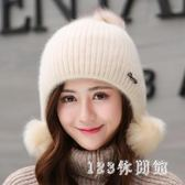 兔毛帽子女士冬天加絨加厚韓版時尚甜美可愛秋冬季保暖針織毛線帽  AB5891 【123休閒館】