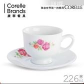 【美國康寧】薔薇之戀咖啡杯組(ROS0202)