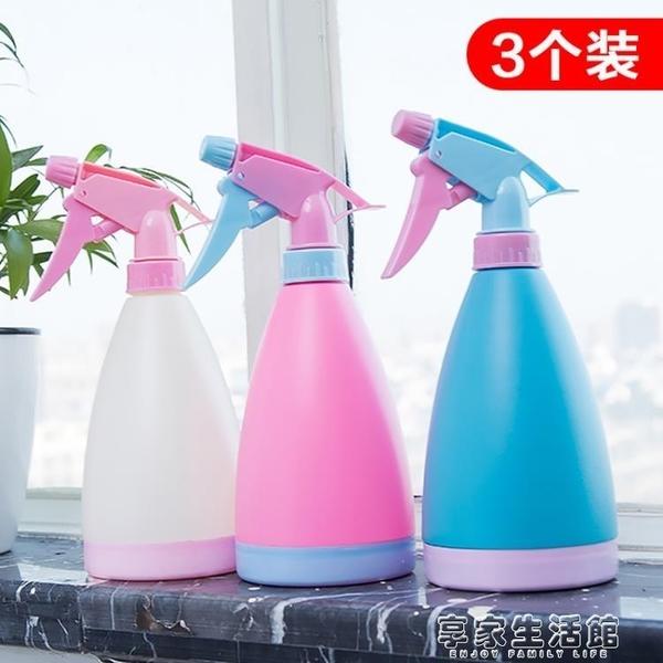 噴霧器 酒精噴霧器 家用噴水壺灑水器氣壓式澆水澆花噴霧瓶消毒水噴壺酒精專用小水壺