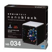 《Nano Block迷你積木》NB-034 收藏箱 黑色 ╭★ JOYBUS玩具百貨