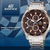 EDIFICE 碳纖錶盤賽車錶 EF-334D-5AVDF 生日禮物/EF-334D-5A 現+排單 熱賣中!