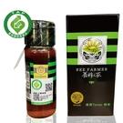 優選台灣田菁蜂蜜425g (蜂蜜/花粉/蜂王乳/蜂膠/蜂產品專賣)【養蜂人家】