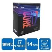 【綠蔭-免運】INTEL 盒裝Core i7-9700KF