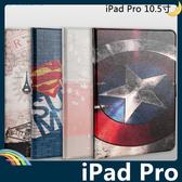 iPad Pro 10.5吋 卡通彩繪保護套 十字紋側翻皮套 可愛塗鴉 超薄簡約 支架 平板套 保護殼