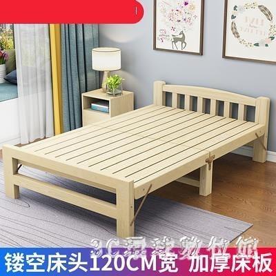 折疊床 午休折疊床辦公室簡易床雙人實木出租房單人床家用1.2米兒童小床『3C環球數位館』