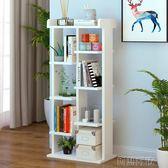 書架 簡約現代落地置物架子組裝學生書櫃創意小書架  創想數位DF