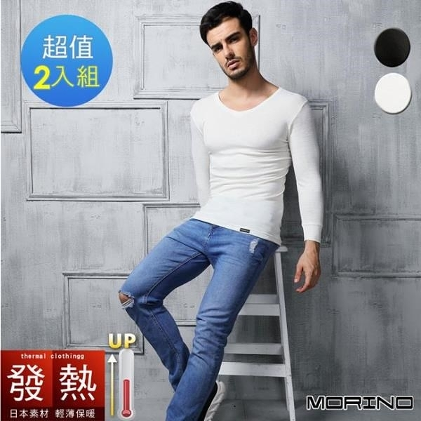 【南紡購物中心】【MORINO】男內衣 日本素材發熱衣長袖V領衫 (超值2件組)