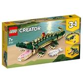 LEGO樂高 31121 鱷魚 玩具反斗城