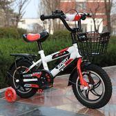 兒童自行車3歲寶寶腳踏車2/4/6歲小朋友12、14寸單車男女孩自行車DI
