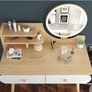 梳妝台 梳妝臺臥室小戶型化妝桌現代簡約收納柜一體桌輕奢網紅化妝臺 2021新款