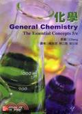 二手書博民逛書店《化學 (Chang: General Chemistry Th