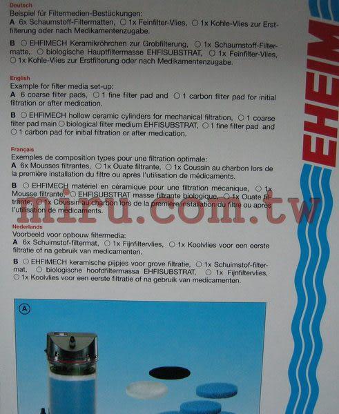 【西高地水族坊】德國EHEIM 外置圓桶過濾器2213型(公司貨保固2年)另有2215、2217
