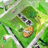 旭成-芥末菜脯餅-1800g【0216零食團購】G093-3