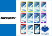 【CASESSI】韓國直送 MERCURY SAMSUNG GALAXY NOTE2 專用彩色保護貼