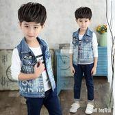 男童牛仔背心馬甲春秋新款韓版時尚洋氣寶寶上衣無袖兒童外套 QG15684『Bad boy時尚』