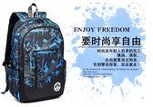 雙肩包男中學生書包男時尚潮韓版初中學生高中生大學生女旅行背包