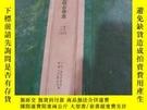 二手書博民逛書店罕見中國中西醫雜誌合訂本1992一(1一12)Y290400