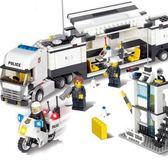 LEGO積木組裝積木相容積木積木拼裝城市汽車男孩子6-8-10周歲益智玩具7兒童3警察局wy【奇趣家居】