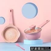 Umetre寶寶輔食鍋嬰兒小奶鍋不粘鍋煎煮一體蒸鍋燉鍋湯鍋熱牛奶鍋