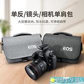 攝影包 佳能相機包單反微單m6攝影包200d單反m50相機包尼康索尼鏡頭包佳能 麥田家居館