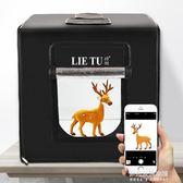 調光LED小型攝影棚套裝拍攝影燈柔光箱迷你補光簡易拍照道具igo  朵拉朵衣櫥