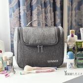 化妝包 旅行洗漱包大容量多功能化妝包小號便攜韓國簡約收納包洗澡袋套裝  七夕禮物