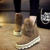 低筒雪靴-時尚磨砂圓頭拉鏈女高跟靴子2色73kg9[巴黎精品]