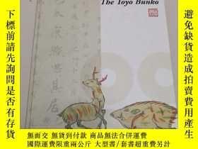 二手書博民逛書店Treasures罕見Of The Toyo Bunko (東洋