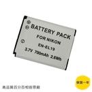 【贈電池盒】NIKON EN-EL19 防爆鋰電池 S2600 S2800 S3100 S3300 S4100 S4300 S6600 S7000 S33 A100 W100 W150