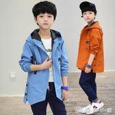 童裝男童新款韓版春款兒童外套 中大童春季男孩織帶風衣一件 優家小鋪