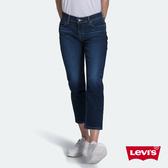 Levis 男友褲 / 中腰寬鬆版牛仔褲 / 深藍刷白 / 彈性布料 / 及踝款