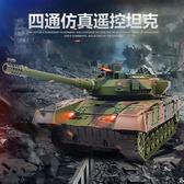 遙控坦克大型充電坦克玩具遙控車汽車履帶式坦克模型男孩玩具禮品