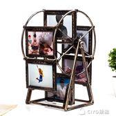 創意復古摩天輪相框5寸多框組合 影樓相框相架 家居裝飾相片框igo ciyo黛雅
