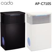 註冊送濾芯 CADO AP-C710S 藍光觸媒空氣清淨機 公司貨 24期0%