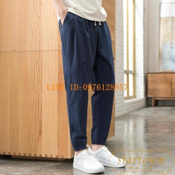 薄款亞麻男士長褲寬鬆冰絲運動休閒褲直筒棉麻【繁星小鎮】