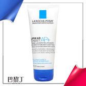 【Mini瓶】La Roche-Posay 理膚寶水 理必佳滋潤沐浴乳(SYNDET)AP+  100ml【巴黎丁】