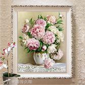 十字繡 新鉆石畫十字繡客廳新款牡丹花百合花瓶小幅臥室簡約現代玫瑰花 辛瑞拉