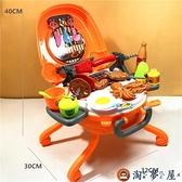 兒童家家酒玩具廚房玩具仿真做飯燒烤套裝寶寶【淘夢屋】