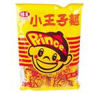 味王小王子麵-原味300g(20小包)-(6大包/箱)*3箱【合迷雅好物超級商城】
