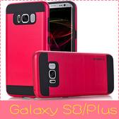 【萌萌噠】三星 Galaxy S8 / S8Plus  拉絲戰神保護殼 二合一軟硬組合 全包防摔款 手機殼 手機套