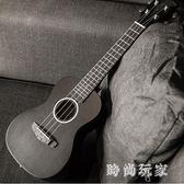 尤克里里初學者學生成人女21寸入門烏克麗麗兒童小吉他男少女 ys7400『時尚玩家』