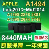 APPLE A1494 原廠電芯 電池 A1494 A1398 MacBook Pro Retina 15 ME293XX/A ME294XX/A MGXA2xx/A MGXC22xx/A