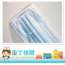 成人藍色三層口罩 50片 / 盒  【南...