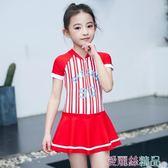 兒童泳衣女童連體裙式小中大童韓國可愛公主寶寶女孩防曬游泳裝備 愛麗絲