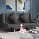 折叠沙發床 小戶型沙發出租房可折疊沙發床兩用臥室簡易沙發客廳懶人布藝沙發T