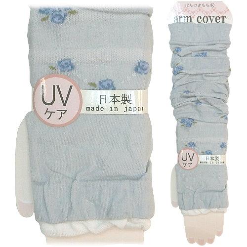 【波克貓哈日網】日本製UV袖套 ◇灰底藍玫瑰◇ 《套至手臂》60cm