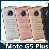 Moto G5 Plus 類碳纖維保護套 軟殼 防滑防刮 不留指紋 散熱氣槽 卡夢全包款 手機套 手機殼