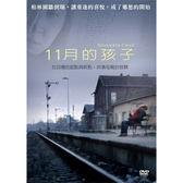藝術電影DVD (62)11月的孩子